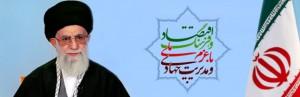 سال93،سال اقتصادوفرهنگ باعزم ملی ومدیریت جهادی مبارکباد